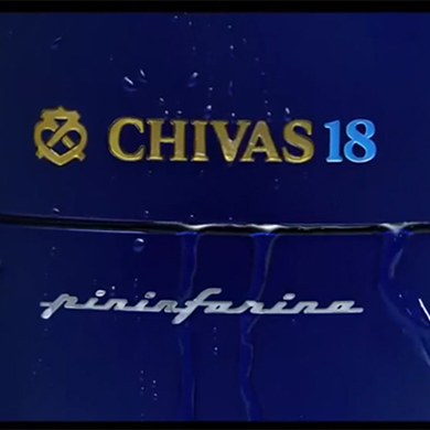 The Chivas 18 Ice Press by Pininfarina - Chivas Regal
